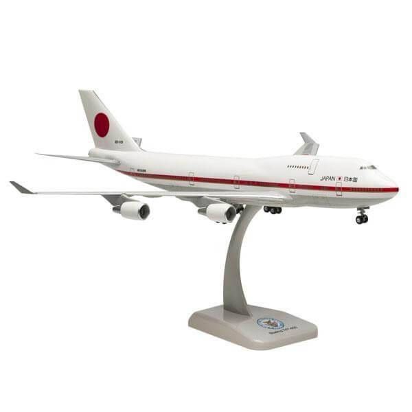 ホーガン B747-400日本国政府専用機1号機 2513GA1 をお買取しました!