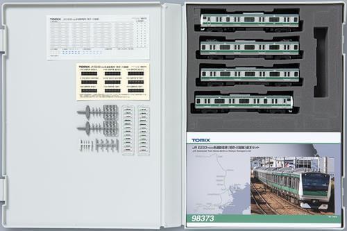 TOMIX JR E233-7000系通勤電車(埼京・川越線) 全国宅配買取