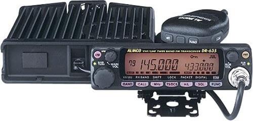 ALINCO アマチュア無線機 DR-635DV 全国宅配買取