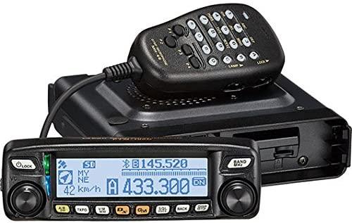 八重洲無線 FTM-100D 20W 全国宅配買取