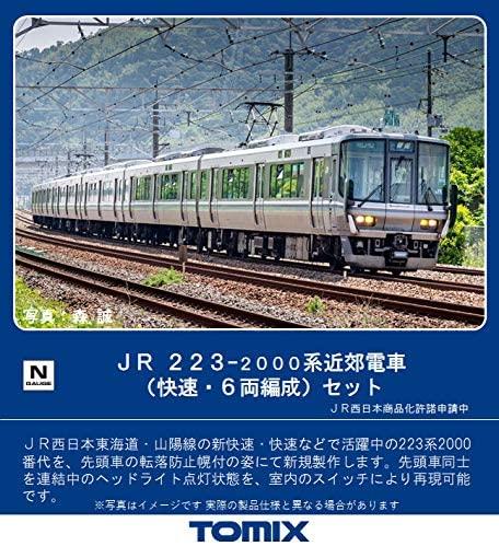 TOMIX 98393 223-2000系近郊電車 快速・6両