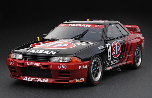 イグニッションモデル 1/18 STP TAISAN GT-R (#2) 1993 JTC 全国宅配買取