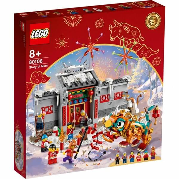 LEGO レゴ アジアンフェスティバル 80106 ニアンの伝説