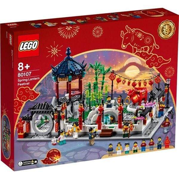 LEGO レゴ アジアンフェスティバル 80107 春のランタンフェスティバル