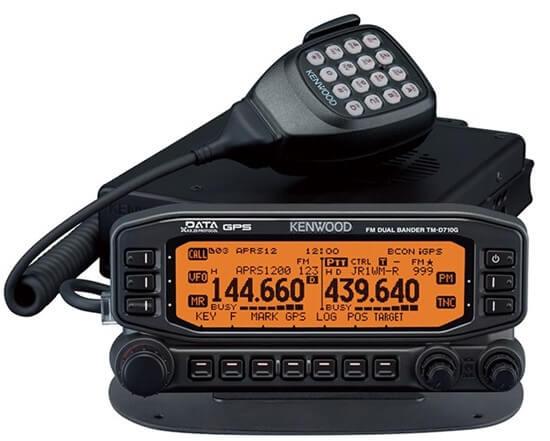 ケンウッド TM-D710GS 全国宅配買取