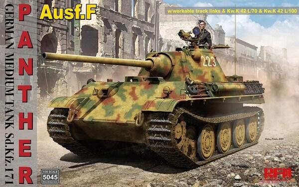 ライフィールドモデル 1/35 パンターF型 w/連結組立可動式履帯 RFM5045 をお買取しました!