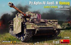 ミニアート 1/35 IV号戦車 H型 Vomag工場製 初期型 フルインテリア をお買取しました!