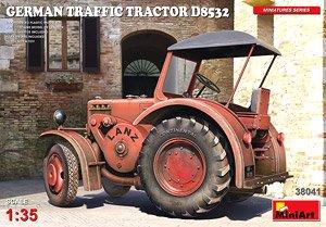 ミニアート 1/35 ドイツ製トラフィック トラクター D8532 をお買取しました!