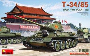 ミニアート 1/35 T-3485 1945年第112 をお買取しました!