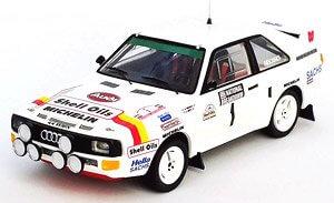 トロフュー 1/43 アウディ スポーツ クアトロ 1986年 National Breakdown Rally 優勝 全国宅配買取
