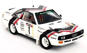 トロフュー 1/43 アウディ スポーツ クアトロ 1984年 3 Stadte Rallye 優勝 全国宅配買取