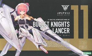 コトブキヤ メガミデバイス BULLET KNIGHTS ランサー をお買取しました!