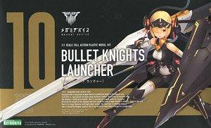 コトブキヤ メガミデバイス BULLET KNIGHTS ランチャーをお買取しました!