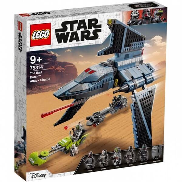 LEGO レゴ スター・ウォーズ 75314 マローダー・アタック・シャトル 全国宅配買取