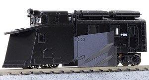 ワールド工芸 Nゲージ 国鉄 キ100形 ラッセル車 鋤(すき)形プロウ改造タイプ II 組立キット