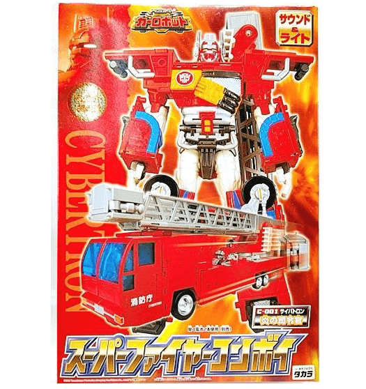 タカラ トランスフォーマー カーロボット C-001 スーパーファイヤーコンボイ ブラックVer.