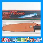 RAMBO FIRST BLOOD ランボーナイフをお買取させていただきました。