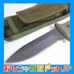 【クリス リーブ(CHRIS REEVE)ナイフ】買取価格表を更新しました!