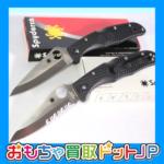 【スパイダルコ ナイフ】買取価格表を更新しました!