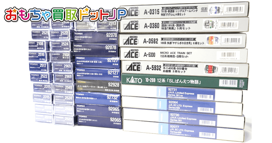 お知らせ:長野県より鉄道模型多数お買取させて頂きました!