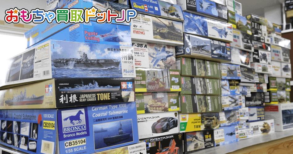 お知らせ:北海道よりブロンコ、タミヤ、ドラゴン戦車キットなどプラモデルお買取させていただきました。