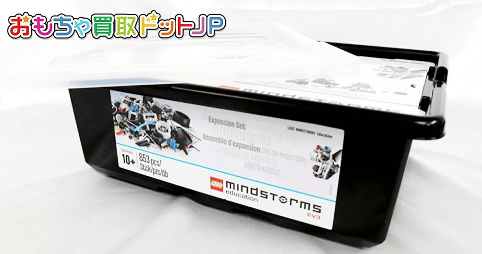2018年5月21日 北海道札幌市よりマインドストーム 45560 EV3 拡張セット・45711 WROブロックセットをお買取りさせていただきました。 世界的にも有名なロボットコンテストへ出場するためのキットとして、発売されている商品です。さらなる高機能化を目指し、制作したロボットに付け加えるなどしてお楽しみいただけます!