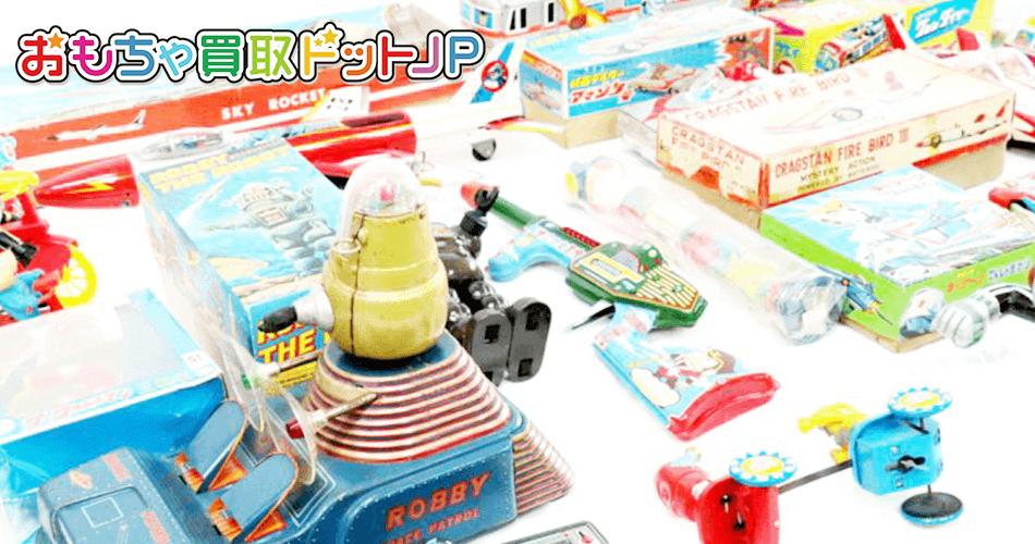 多田製作所・増田屋・アオシン・ポピーなどレトロ玩具多数お買取りさせていただきました! おもちゃ買取ドットJPををご利用頂きまして、誠にありがとうございます!昔懐かしブリキのオモチャや、オークションでしか手に入らないようなレア物まで!!