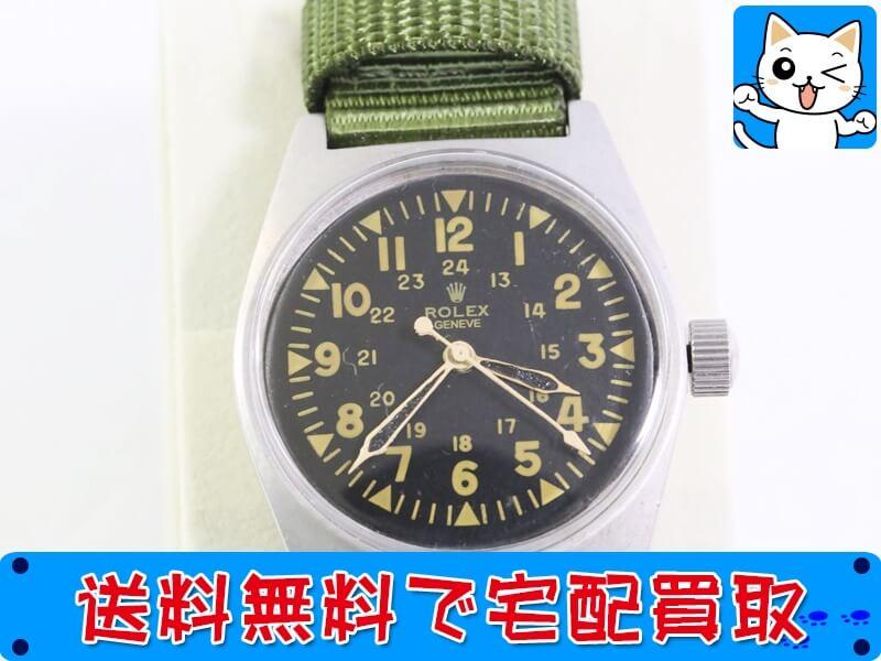 ミリタリー時計 プラモ 高価買取