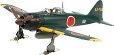 三菱 零式艦上戦闘機 52型甲 第343航空隊