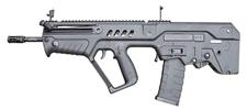 M330 IWI タボール21 ガスブロ S7