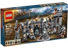 レゴ LEGO 79014 ホビット ドル・グルドゥアの戦い