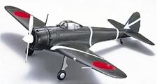 マルシン 1-48 一式戦闘機 隼 特別塗装