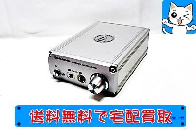 audio-technica オーディオテクニカ ヘッドホンアンプ お買取しました!