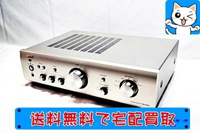 DENON プリメインアンプ PMA-390AE1 高価買取します