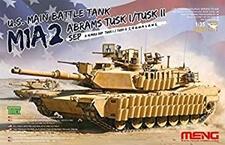 モンモデル 1/35 M1A2 SEP