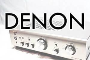 デノン(DENON)社のオーディオ 買取強化中!