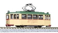 14-071-1 広島電鉄200形 ハノーバー電車