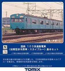 98399 103系 通勤電車 初期型 3両