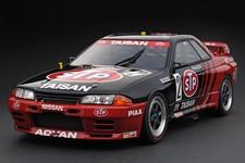 STP TAISAN GT-R (#2) 1993 JTC