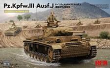 1/35 ドイツ陸軍 3号戦車J型 w/連結組立可動式履帯&フルインテリア RFM5072