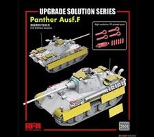 パンターF型用グレードアップパーツセット RFM5045用