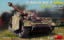 1/35 IV号戦車 H型 Vomag工場製 初期型 フルインテリア