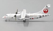 HAC 北海道エアシステム ATR42-600 JA11HC 初号機特別塗装 EW4AT4001