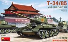 1/35 T-3485 1945年第112