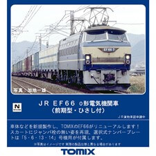 7142 EFR66-0系 前期型 ひさし付