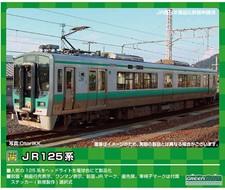 30399 R125系小浜線 1両