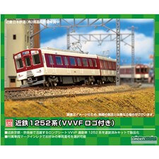1243T Nゲージ 近鉄1252系(VVVFロゴ付き)2両編成動力付き