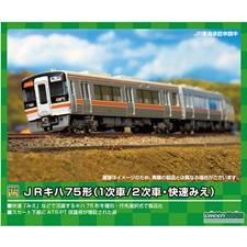 30438 Nゲージ JRキハ75形(2次車・快速みえ)4両編成セット