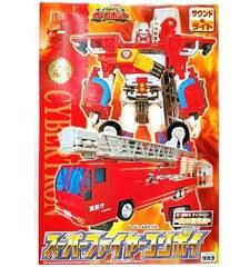 トランスフォーマー カーロボット C-001 スーパーファイヤーコンボイ ブラックVer.