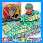 """<span class=""""title"""">国内屈指のおもちゃメーカー バンダイ</span>"""